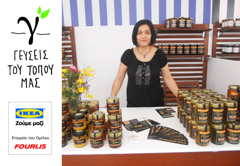 Participations in exhibitions - Anthima Honey
